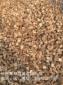 木薯干,泰国、越南木薯干,进口木薯干