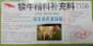 牛犊催长吃什么饲料 犊牛精料补充料--北京英美尔