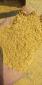 23道小米糠