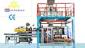 合肥三冠自动计量立式全自动包装机包装秤打包机打包秤立式包装机