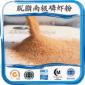 脱脂南极磷虾粉
