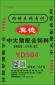 中大猪配合饲料,原价158/袋,现特价125/袋(自提)