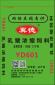 乳猪浓缩料,原价324/袋,现特价280/袋(自提)